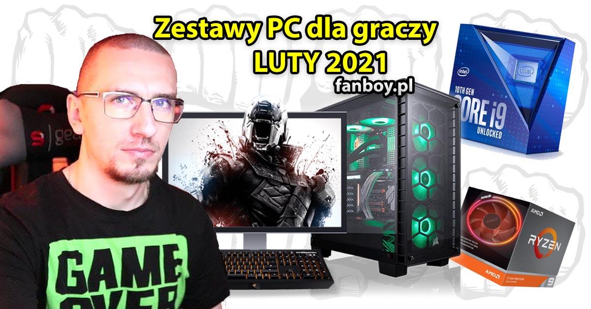 LUTY2021